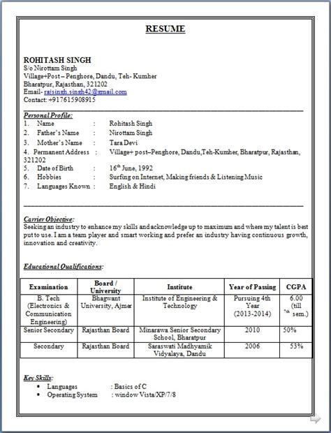 resume blog resume sle tech electronics communication engineering