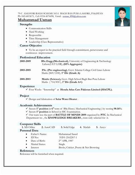 resume format india resume format download job resume