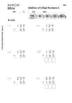 image result kumon math free printable worksheets 欲しいもの