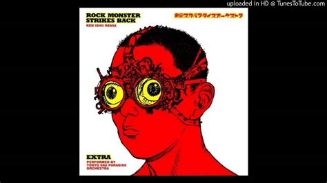 rock monster strikes ken ishii remix youtube