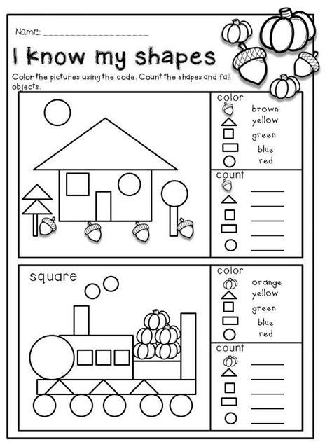 preschool activity sheets fun exercises kindergarten math activities