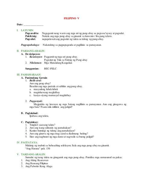 6 free download pang uri pamilang worksheet grade