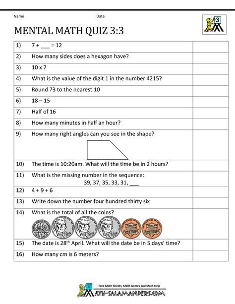mental math quiz 3rd 3 mental maths worksheets