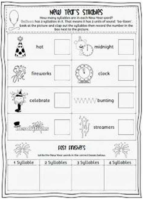 54 year images years activities worksheets goals worksheet