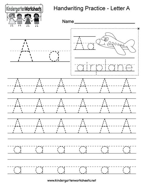 kindergarten letter writing practice worksheet series handwriting alphabet