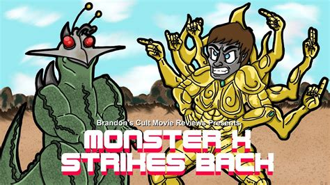 brandon cult movie reviews monster strikes youtube