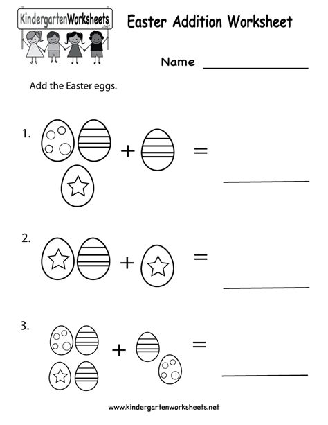 6 images free easter printable worksheets elementary free
