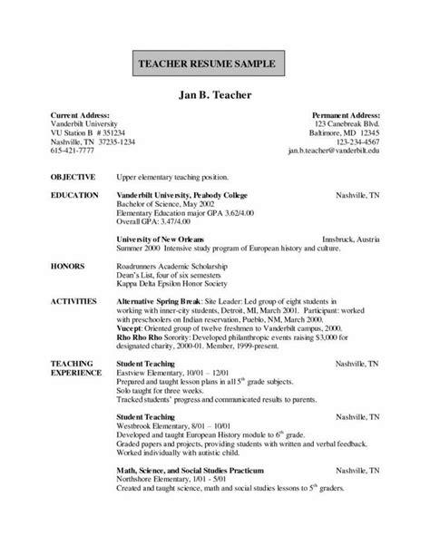 resume biology teacher india format hindi job computer