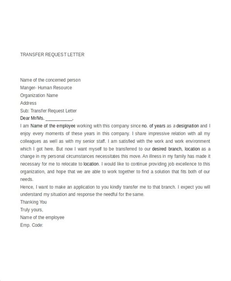 11 transfer request letter doc free premium templates