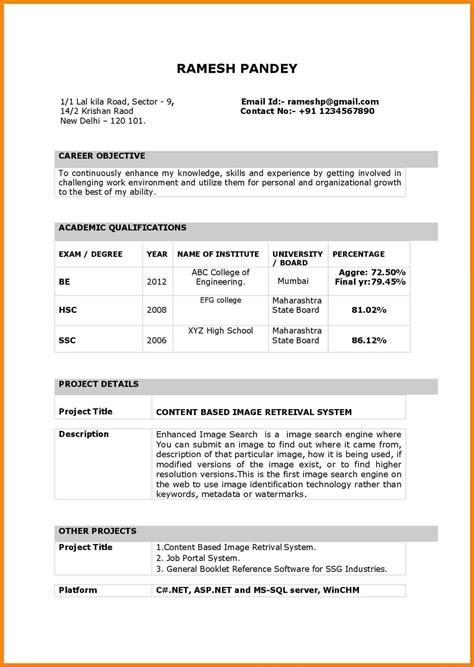 image result teachers resume format resume format word