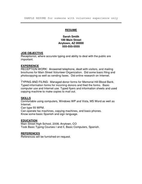 job resume volunteer experience http resumecareerfo job resume