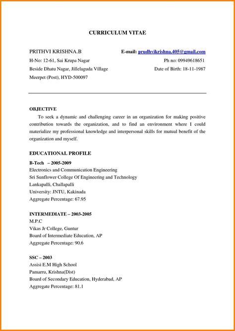 resume format freshers electronics communication engineers world reference