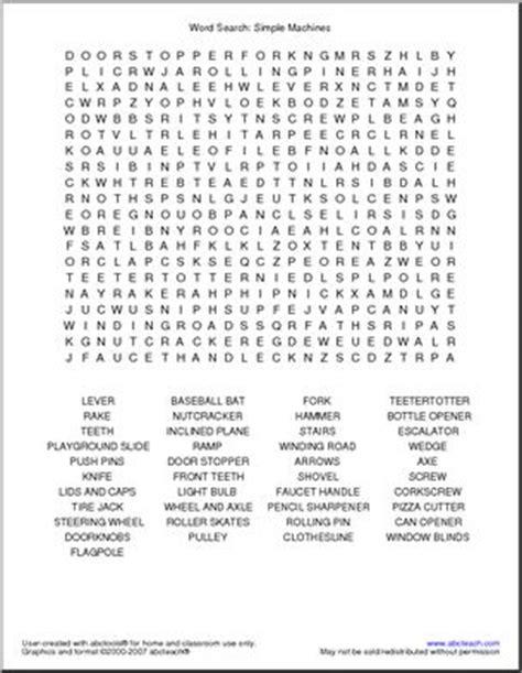 word search simple machines upper elem abcteach