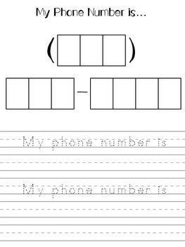address phone number numbers preschool learning numbers kindergarten