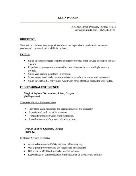 2020 customer service resume fillable printable forms handypdf