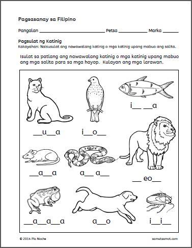 isulat ang katinig p1 preschool worksheets