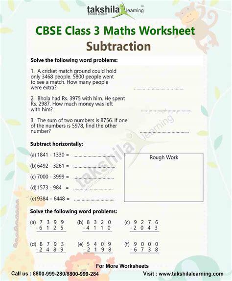 class 3 maths worksheet practice subtraction