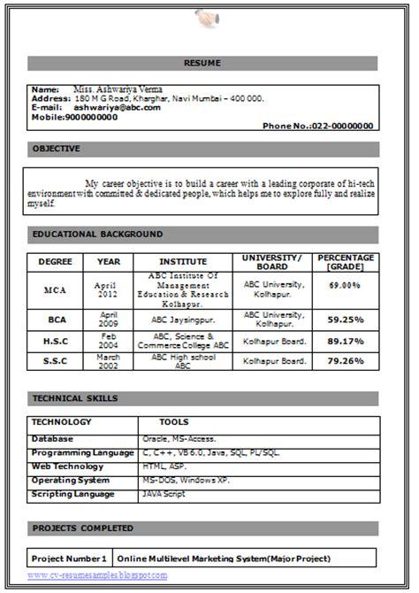 10000 cv resume sles free download resume cover