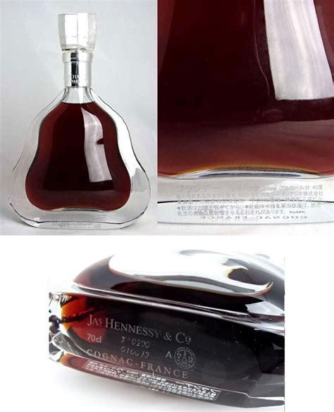 liquor store spana genuine richard hennessy 700 ml