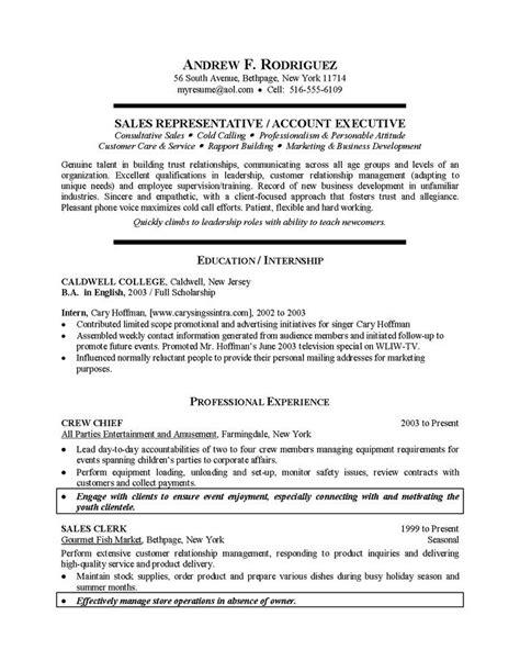 Resume Sles For Recent Colege Graduates.html