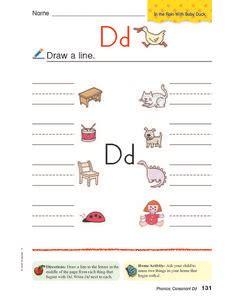 letter initial sounds worksheet pre 1st grade lesson