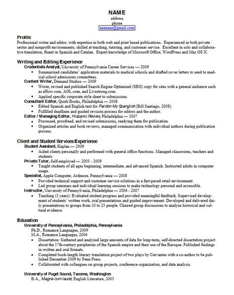 career services university pennsylvania