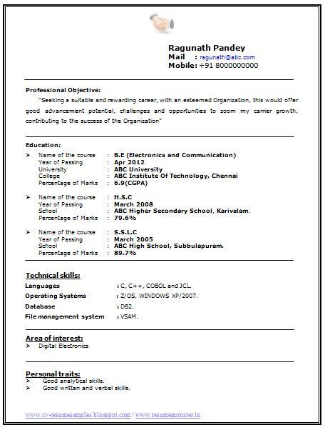 electronics communication engineering resume engineering resume resume format