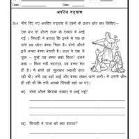 language hindi worksheet unseen passage 12 hindi worksheets