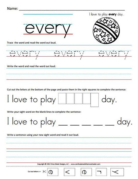grade sight words printable free homeschool worksheets grade