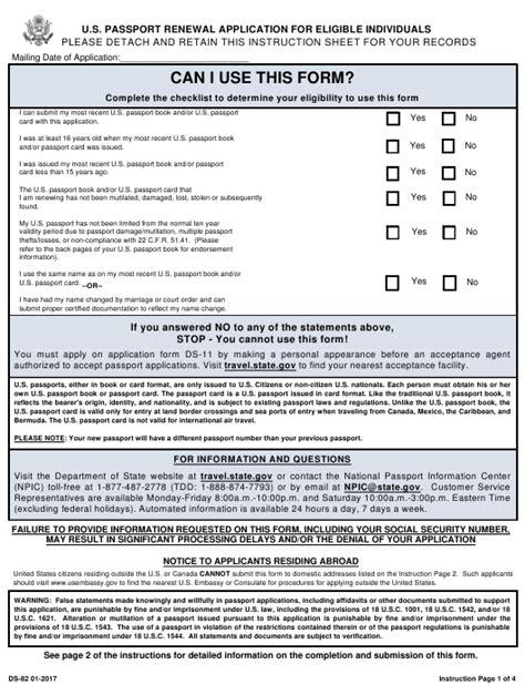 form ds 82 download printable fill online passport