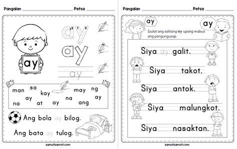 filipino sight words worksheets samut samot