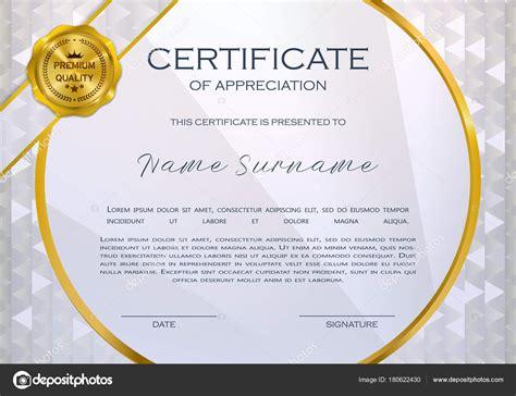 kwalificatie certificaat van waardering ontwerp elegante luxe modern