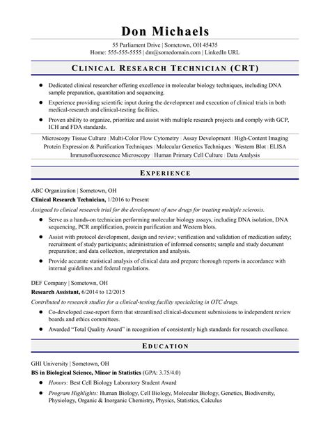 entry level research technician resume sle monster