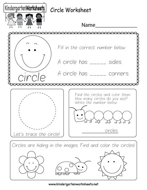 circle worksheet free kindergarten geometry worksheet kids