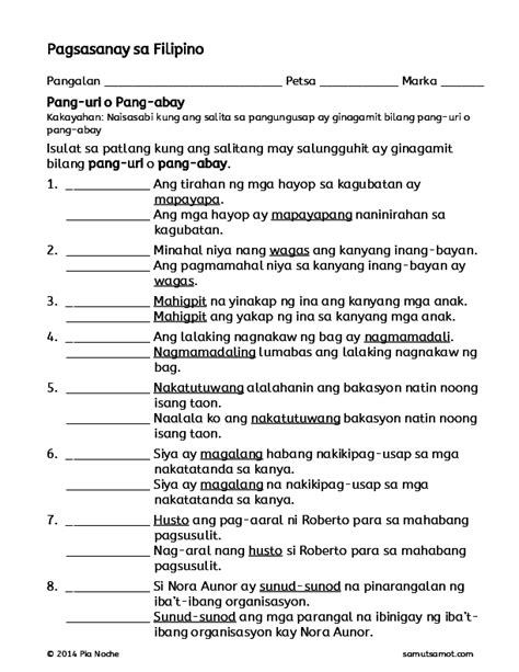 pagsasanay sa filipino pang uri pang abay joshua