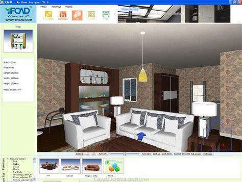 home designer v6 0 english free download