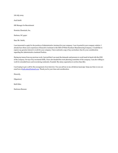 download administrative assistant cover letter sle cover letter