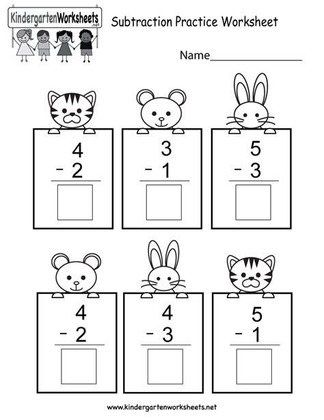 free printable subtracting math practice worksheet kindergarten