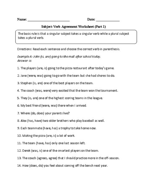 subject verb agreement worksheets practicing subject verb agreement