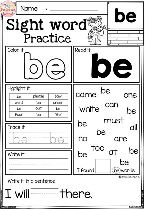 free sight word practice sight word worksheets sight