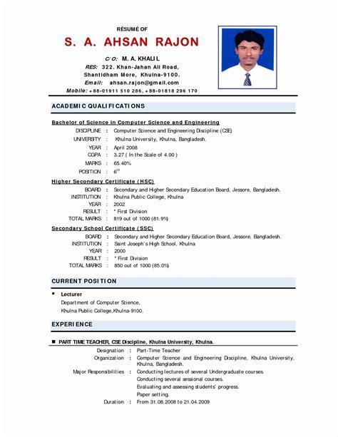resume format india resume format download resume format