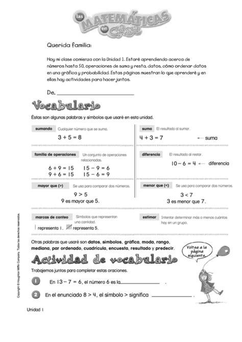math worksheet spanish printable download