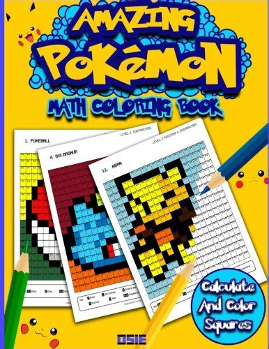 pokemon learning activities