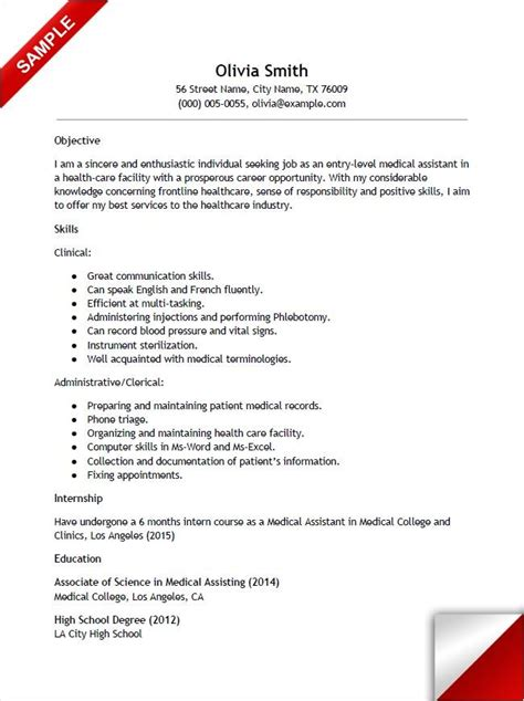 entry level medical assistant resume experience medical assistant