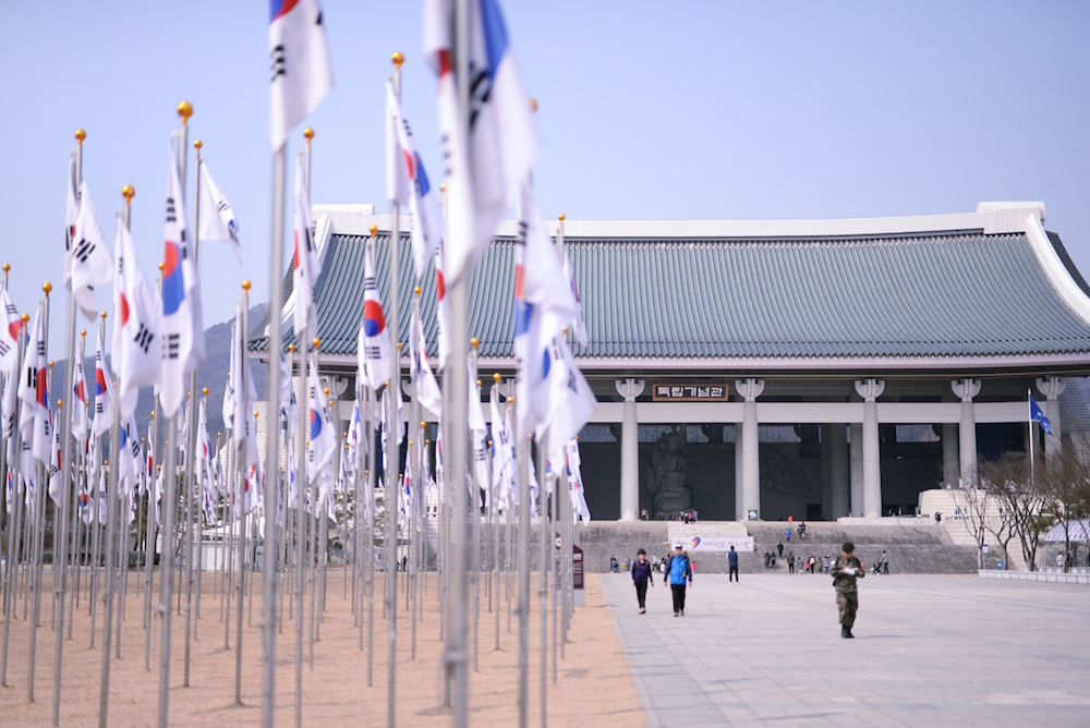 Looking for how Independence Day celebrated in South Korea