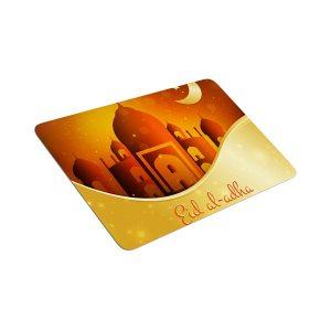 Eid Al Adha Gift Card 1