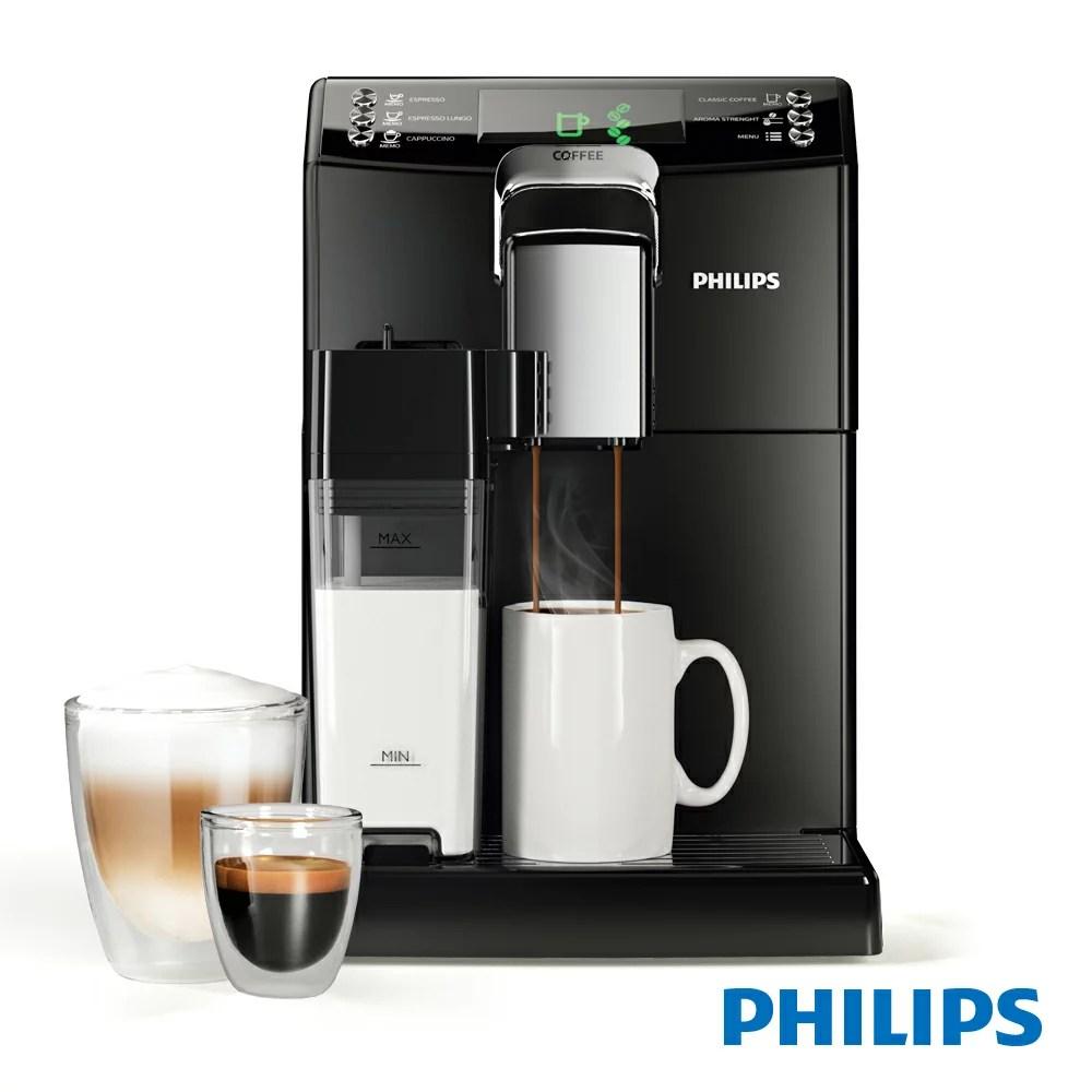 《舊換新享折扣》Philips Saeco 飛利浦 全自動 咖啡機 ( HD8847/HD8911/比價-FindPrice 價格網