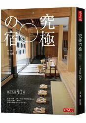 倭莊旅館 Guest House Yamatoso