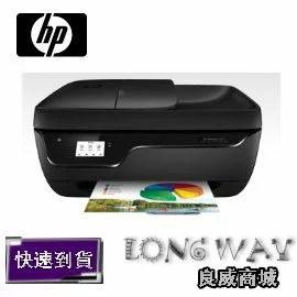 送咖啡卷 HP Officejet 3830 雲端無線多功能傳真複合機 ( OJ3830 ) 登錄送7-11$500+保固+加購墨水再送$100   良威商城3C ...