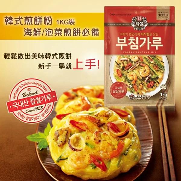 韓國 CJ 韓式煎餅粉 1KG裝 海鮮/泡菜煎餅必備   幸福泉平價美妝 - Rakuten樂天市場